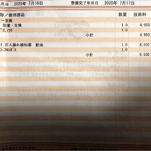 レガシィB4 BE5 のカスタム事例画像 葵さんの2020年07月18日17:40の投稿