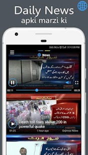 Goonj: Pak V WI Live TV, News, Cricket & Politics 8