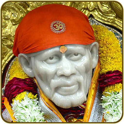 Sai Baba Harathulu Download