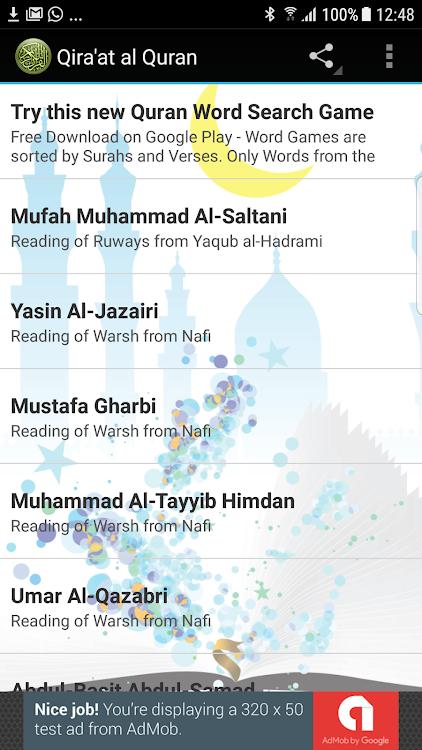 Qira'at al Quran – (Android Apps) — AppAgg