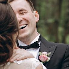 Wedding photographer Diana Zhdanova (Zhdany). Photo of 07.09.2018