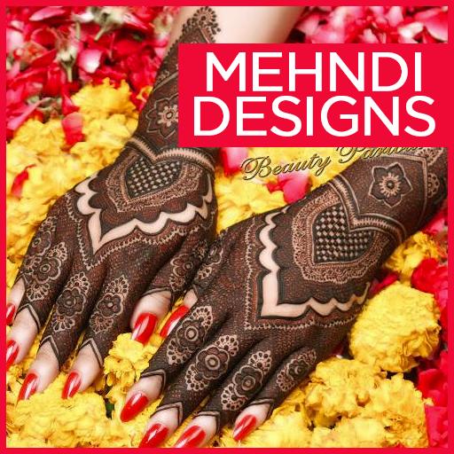 Mehndi Designs 遊戲 App LOGO-硬是要APP