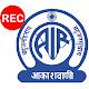 All India Radio HD (AIR, आकाशवाणी) Recorder apk
