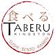 Taberu Kingston Download on Windows