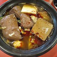 老先覺麻辣窯燒火鍋(內壢忠孝店)