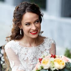 Wedding photographer Ekaterina Kuznecova (KuznetsovaKate). Photo of 12.09.2017
