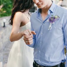 Wedding photographer Natalya Bugaenko (fotosalt2). Photo of 26.06.2015