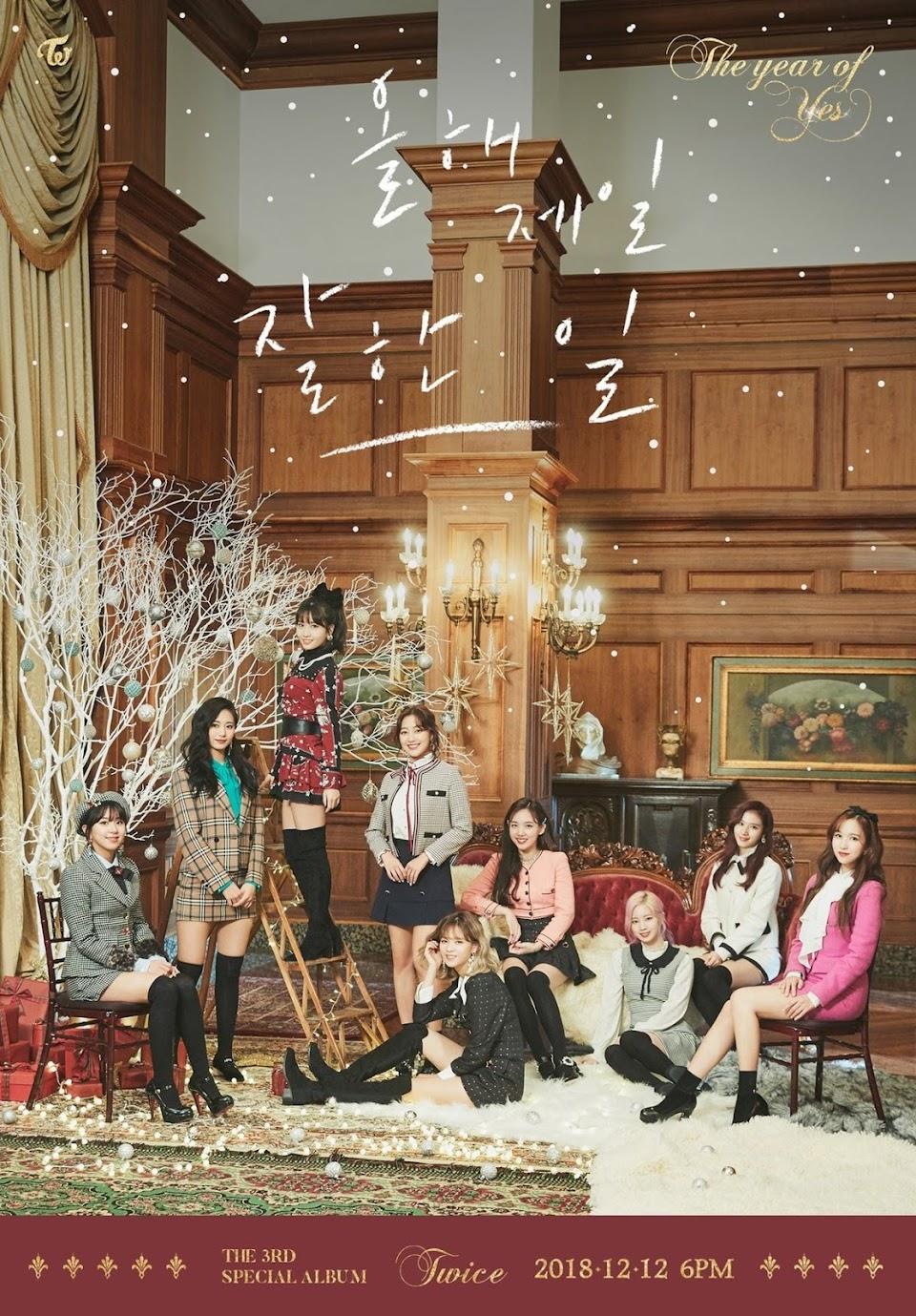 teaser2