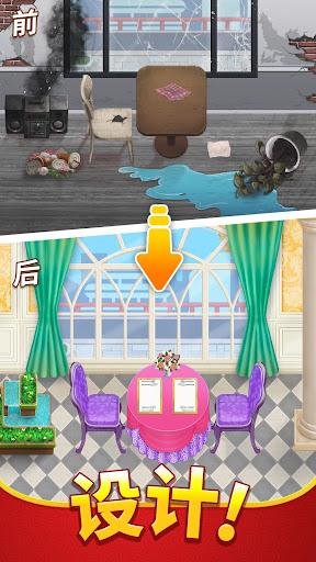 烹饪日记:美味餐厅游戏 screenshot 2