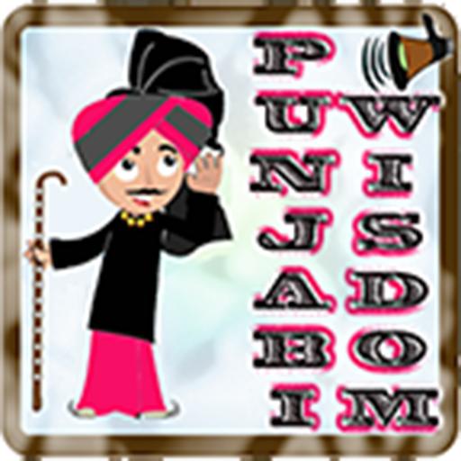 Punjabi Poetry - Apps on Google Play