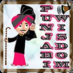 Punjabi Poetry Icon