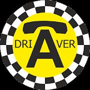 Алло водитель
