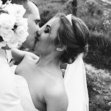 Wedding photographer Lena Andrianova (andrrr). Photo of 09.04.2018