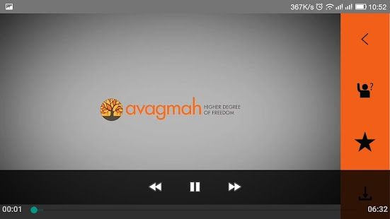 avagmah- screenshot thumbnail
