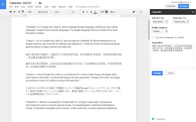 Translate G Suite Marketplace