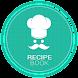 レシピブック:無料レシピ
