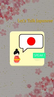 Learn Japanese Easily And Quickly - náhled