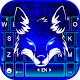 Download Neon Wolf Blue Keyboard Background For PC Windows and Mac