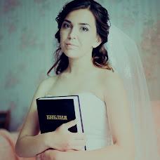 Wedding photographer Ihor Pilatus (Pilatus). Photo of 15.05.2014