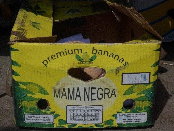 Бананы мама негра