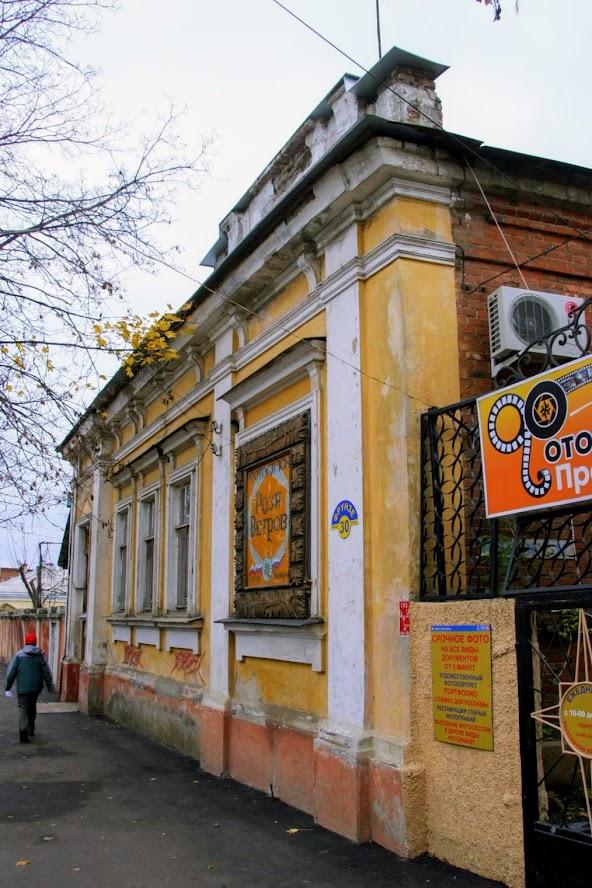 https://sites.google.com/site/istoriceskijtaganrog/frunze-ulica/dom-30