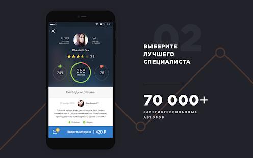 Автор24 - контрольные,курсовые - náhled