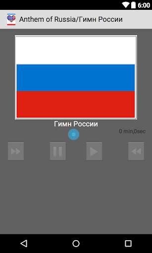 Anthem of Russia