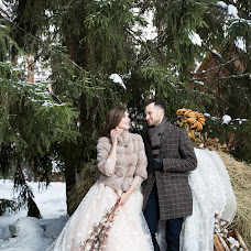 Wedding photographer Sabina Cherkasova (sabinaphotopro). Photo of 09.04.2018