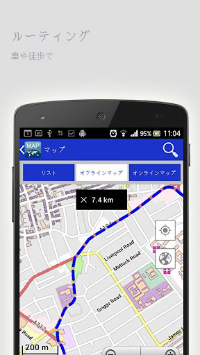 玩旅遊App|ヴォルシスキーオフラインマップ免費|APP試玩