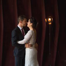 Свадебный фотограф Анастасия Барашова (Barashova). Фотография от 14.04.2018