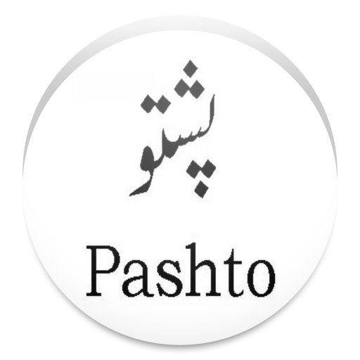PASHTO NEWS ONLINE LINK