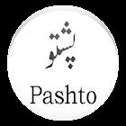 PASHTO NEWS ONLINE LINK FOR 2019 icon