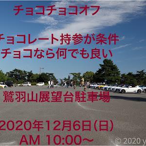 S660  α2016のカスタム事例画像 ゃちこまさんの2020年10月25日21:32の投稿