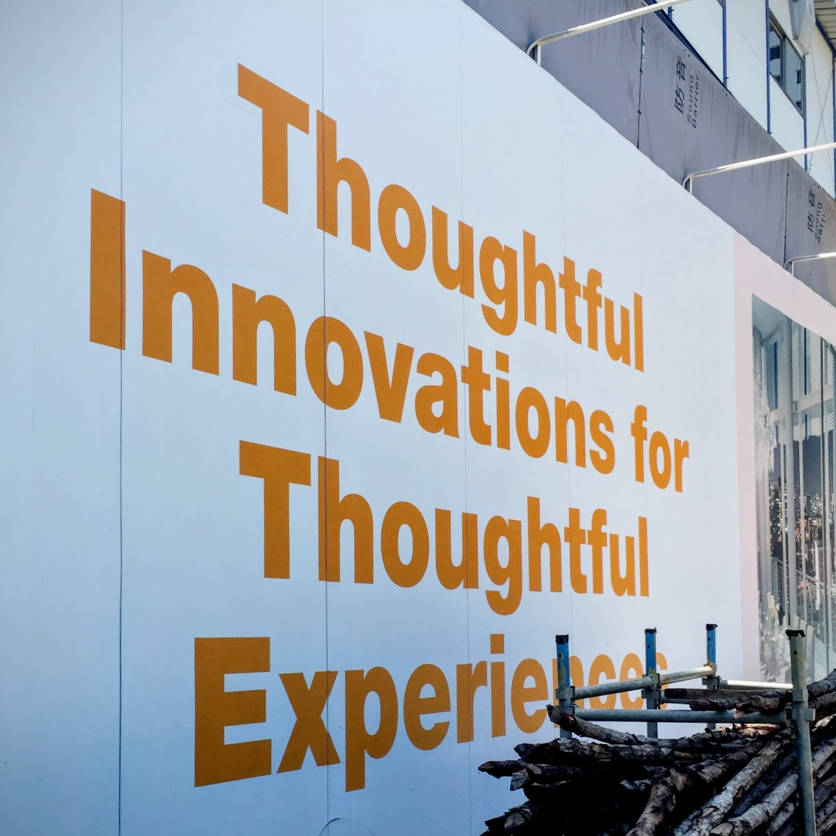 Thoughtful Innovations for Thoughtful Experiences.