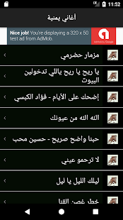 أغاني اليمن كامله - náhled