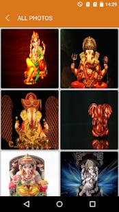 God Ganesha Images & Wallpapers - náhled