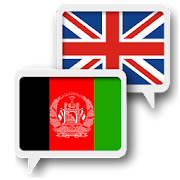 App Icon for Pashto English Translate App in Czech Republic Google Play Store