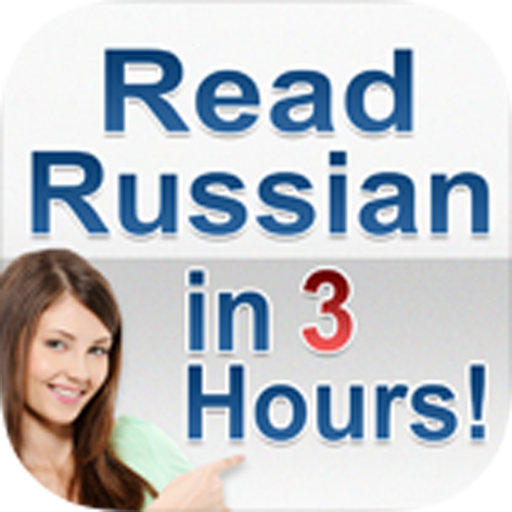 Russian Alphabet Mastery - 3 Hour Cyrillic Icon