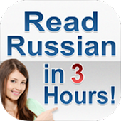 Russian Alphabet Mastery - 3 Hour Cyrillic