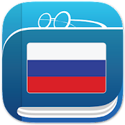 App Icon for Russian Dictionary by Farlex App in Spain Play Store