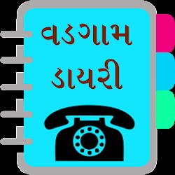 Vadgam Phone Diary