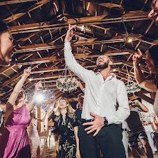 Wedding photographer Aleksey Yurin (yurinalexey). Photo of 11.10.2018
