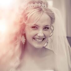 Wedding photographer Andrey Kondor (TrendMediaGroup). Photo of 07.11.2013