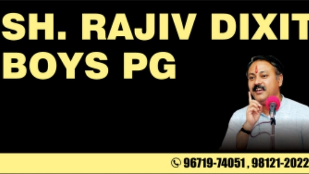 Sh  Rajiv Dixit P G  Hisar - Only for Males