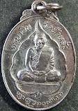 เหรียญครูบาอิน อินโท วัดหนองผ้าขาว ปี 2536 (รุ่น ๖)
