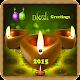 Happy Diwali Greetings! (app)