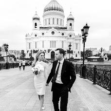 Wedding photographer Veronika Glazunova (GlaMstudio). Photo of 07.05.2016