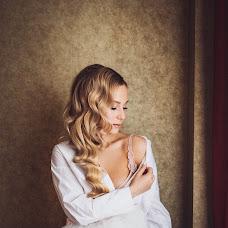 Wedding photographer Anastasiya Balakhonceva (artpersona). Photo of 27.06.2018