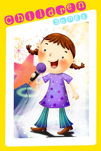 玩教育App 兒童歌曲免費免費 APP試玩