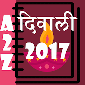 Diwali 2017 Dharmik Book in Hindi